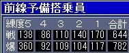 NoName_2014-2-20_23-9-18_No-06.jpg
