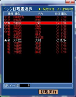 NoName_2014-2-5_18-25-35_No-00.jpg