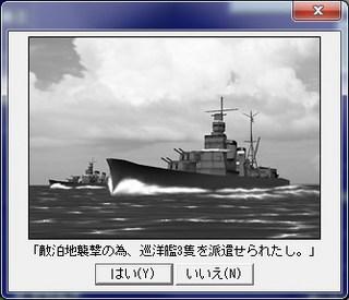NoName_2014-2-5_21-37-10_No-00.jpg