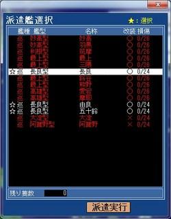 NoName_2014-2-5_21-37-50_No-00.jpg