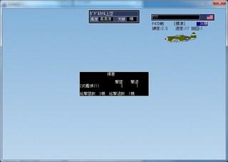 NoName_2014-2-5_22-13-17_No-00.jpg
