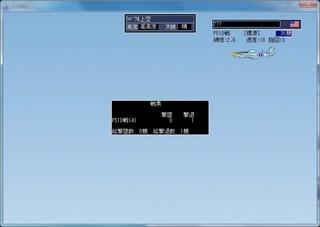 NoName_2014-3-18_19-41-33_No-05.jpg