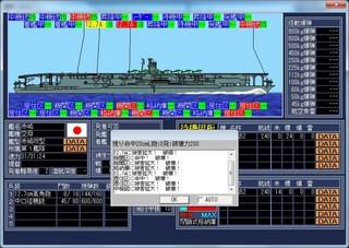 NoName_2014-3-20_14-51-8_No-31.jpg