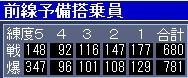 NoName_2014-3-8_19-2-40_No-02.jpg
