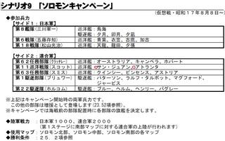 NoName_2014-7-20_16-35-10_No-01.jpg