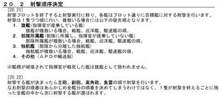 NoName_2014-7-20_16-38-1_No-20.jpg