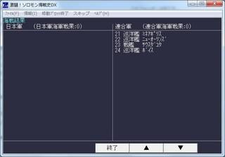 _14-8-16_18-23-39_No-13.jpg