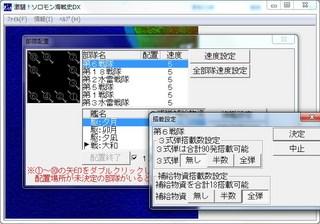 _14-8-16_18-33-51_No-01.jpg