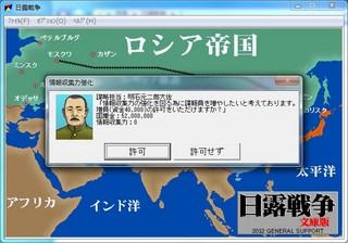 _15-1-13_11-23-28_No-01.jpg