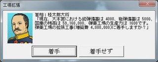 _15-1-13_11-24-57_No-03.jpg