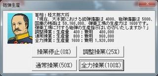 _15-1-13_11-25-31_No-04.jpg