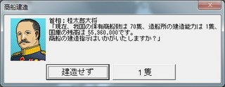 _15-1-13_11-25-45_No-05.jpg