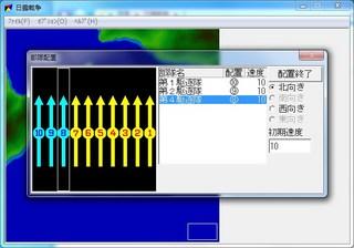 _15-1-13_11-26-34_No-07.jpg