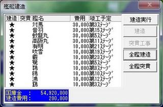 _15-1-31_18-37-36_No-03.jpg