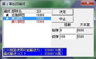 _15-1-31_18-40-23_No-05.jpg