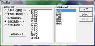 _15-1-31_18-55-18_No-14.jpg