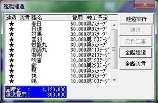 _15-1-31_19-2-59_No-17.jpg