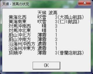_15-1-31_19-3-36_No-18.jpg