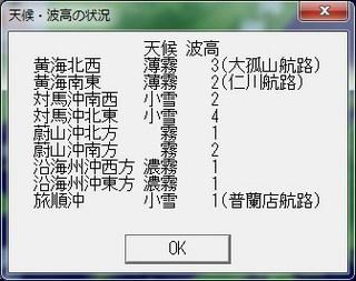 _15-1-31_19-4-9_No-19.jpg