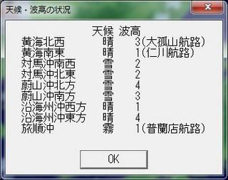 _15-1-31_19-5-11_No-20.jpg
