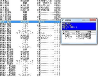 _15-1-31_19-9-28_No-01.jpg