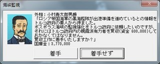 _15-1-31_22-58-20_No-02.jpg