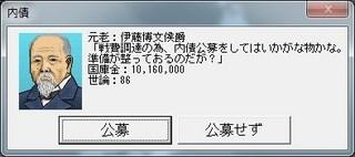 _15-1-31_22-59-11_No-03.jpg
