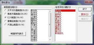 _15-1-31_23-0-40_No-04.jpg