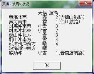 _15-1-31_23-12-23_No-08.jpg