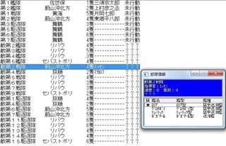 _15-1-31_23-17-53_No-10.jpg