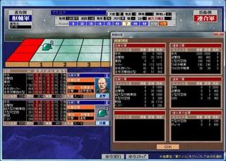 _15-11-18_12-8-58_No-23.jpg
