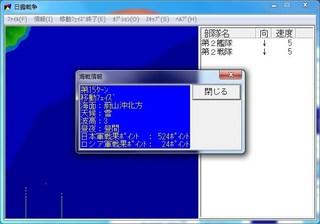 _15-2-1_10-35-51_No-27.jpg