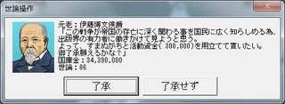 _15-2-1_10-47-8_No-03.jpg