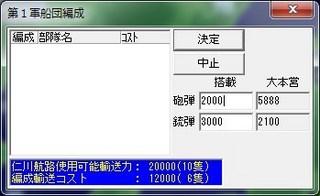 _15-2-1_10-56-30_No-06.jpg