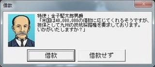 _15-2-1_11-3-1_No-08.jpg