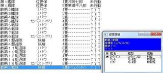 _15-2-1_11-7-45_No-11.jpg