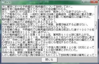 _15-2-20_12-12-27_No-07.jpg