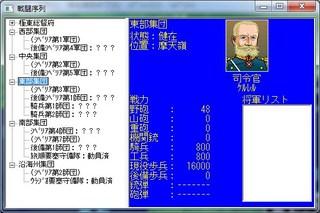 _15-2-20_16-2-34_No-11.jpg