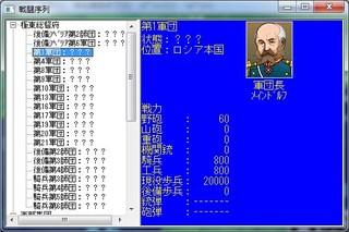 _15-2-20_16-2-59_No-12.jpg