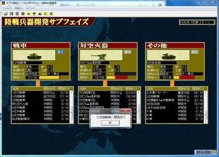 _15-4-10_21-51-49_No-02.jpg
