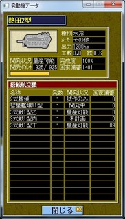 _15-4-22_20-6-24_No-12.jpg