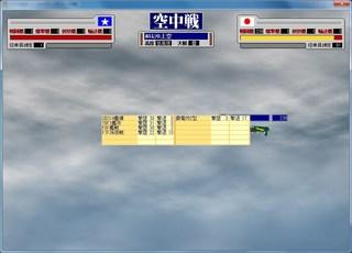 _16-3-6_10-52-27_No-02.jpg