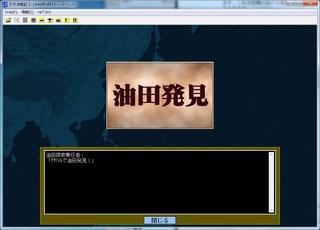 _16-7-9_23-5-4_No-01.jpg