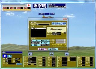 _16-8-13_13-14-19_No-09.jpg