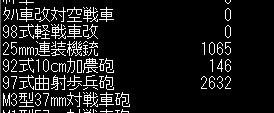 _16-8-14_11-46-22_No-04.jpg