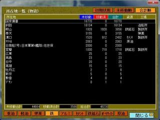 _16-8-14_11-46-55_No-06.jpg