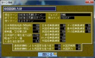 _16-8-1_8-40-22_No-03.jpg
